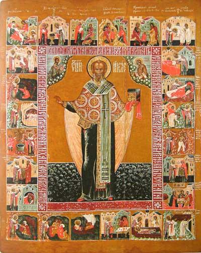 Николай Чудотворец, житийная икона с 24 клеймами