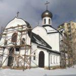 Приход храма храма в честь святителя Луки архиепископа Симферопольского