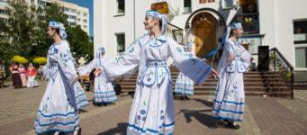 Фестиваль «Святую Софию восхвалим!»