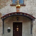 Приход храма преподобного Саввы Освященного
