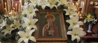Память святой равноапостольной великой княгини Ольги